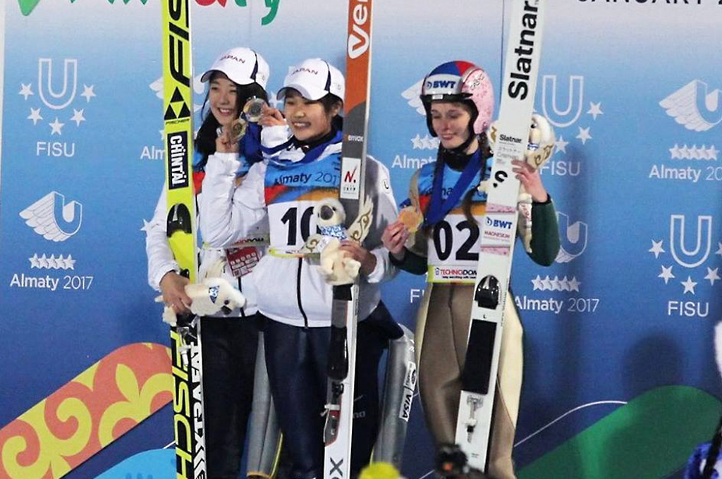 Skispringen Almaty 2021